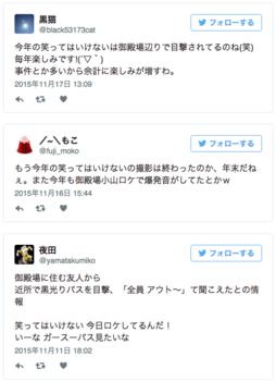 スクリーンショット 2015-11-20 6.52.07.png